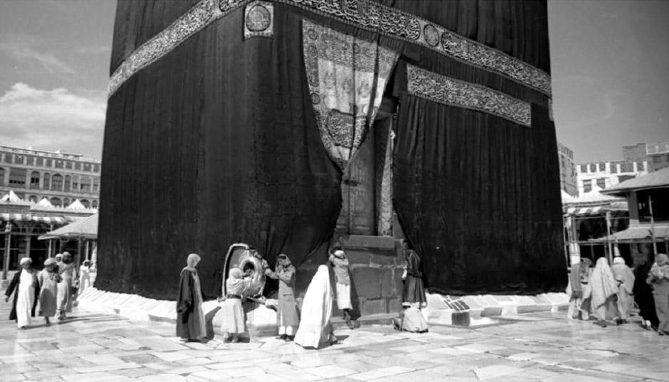 The Hajar al-Aswad in 1947