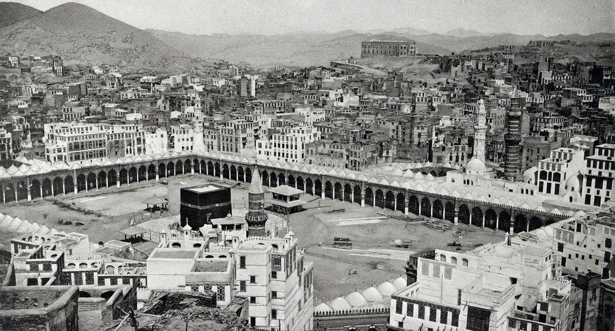 Umrah Banner: The Prophet's Hajj: Introduction