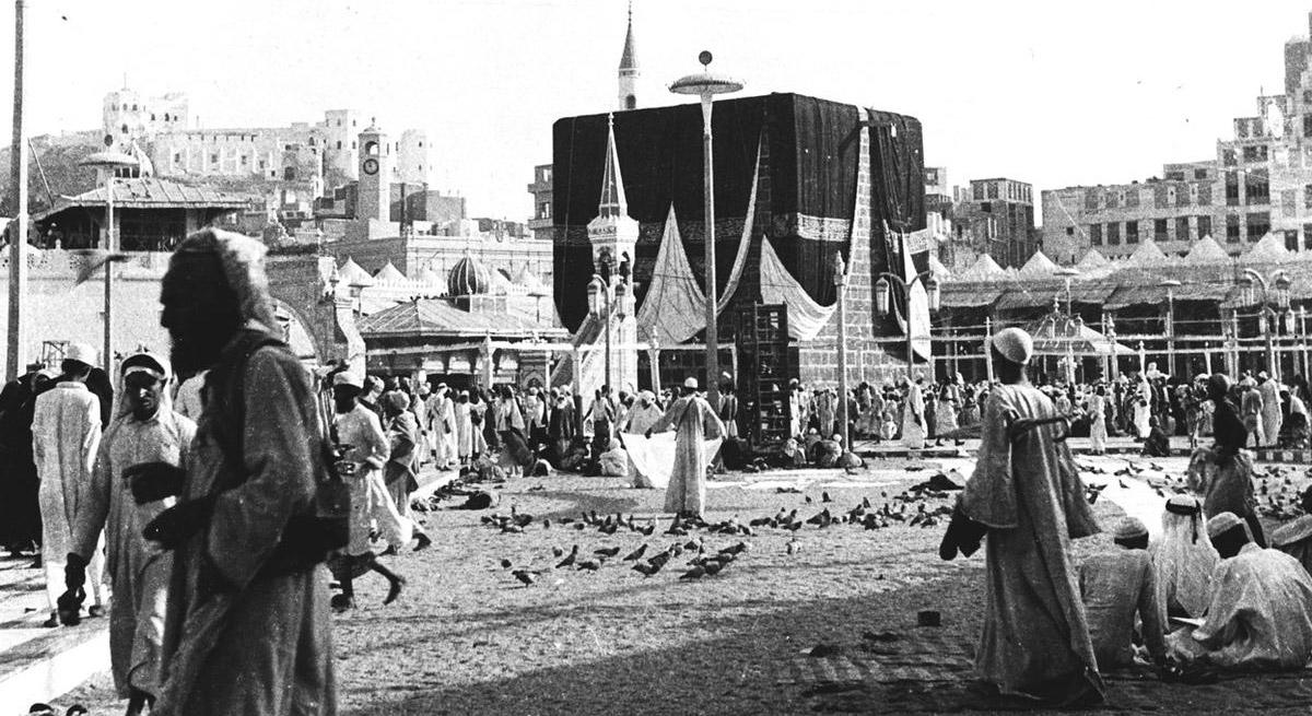 Umrah Banner: Entering Makkah & Umrah
