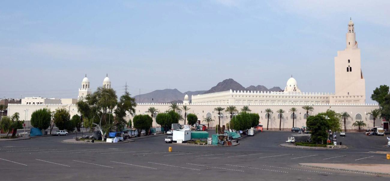 Ihram, masjid proche du miqat