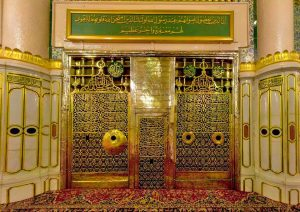 Grave and Tomb of the Prophet Muhammad ﷺ (The Sacred Chamber)