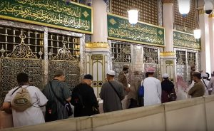 Visiting the Prophet ﷺ