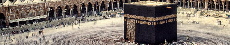 Umrah Banner: Day 2: 9th Of Dhul Hijjah - Arafat
