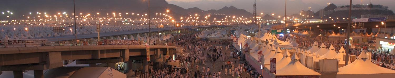 Umrah Banner: Day 2: 9th Of Dhul Hijjah - Muzdalifah