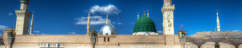 Umrah Banner: Hajj & Umrah Planner